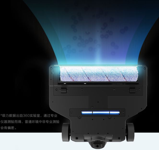 360 F100 Wischsauger UV-Licht Reinigung